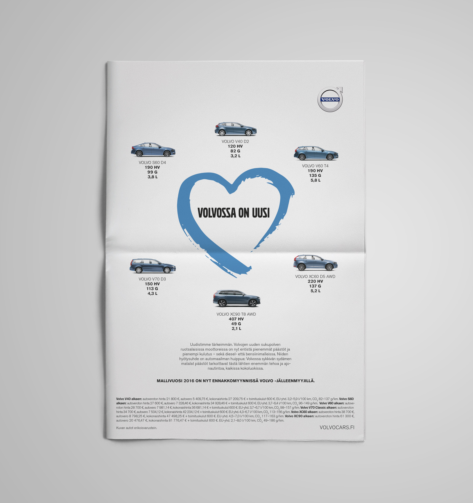 Volvo MY16 launch newspaper