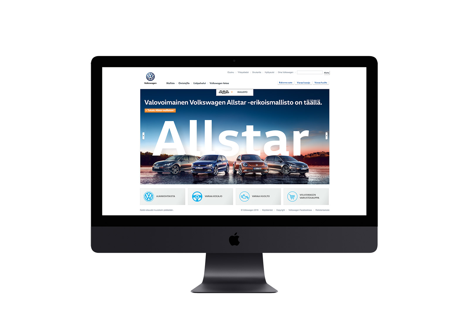 Volkswagen website homepage 2016